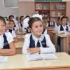 Education System of Uzbekistan