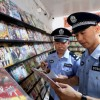 China's campaign against online copyright infringement achieves remarkable fruits