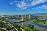 """Giant Coal producer"" Shanxi turns to green development"