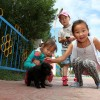 What is yurt kindergarten? A Mongolian innovation of alternative ECE services for the nomadic children