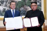 S. Korea to push for N.K. leader's visit to Seoul for fourth summit with Moon