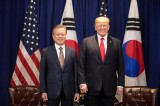 Moon, Trump to hold summit on April 11 in Washington
