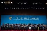 Construction of digital Silk Road lights up BRI cooperation