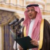 Saudi Arabia, S. Korea elevating innovative economic partnership for sustainable growth
