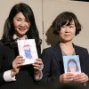Female voices, feminism increase dominance on Korean literary scene