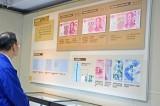 BRI fuels yuan's internationalization