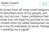 Trump says he's still confident of N. Korean leader's promise to denuke