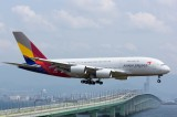 Asiana Airlines offers early retirement ahead of sale