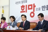 Main opposition party slams liberal gov't's N. Korea policy