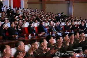 Top aide to N.K. leader appears in public despite rumors of purge