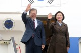 Moon to address Swedish parliament on denuclearization, peace