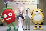 Cartoon, animated film festival to kick off in Seoul next month