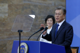 Moon: Gov't to spend 849 bln won for information security