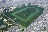 Mounded Tombs of Ancient Japan added to World Heritage list
