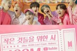 BTS nominated in five categories for 2019 MTV Video Music Awards