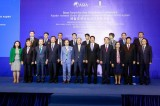 Boao Forum for Asia Ulaanbaatar Conference in Mongolia to boost common development