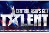 Central Asia's Got Talent to strengthen cultural integration