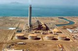 China's 1320MW coal-fired power plant commissioned in Pakistan