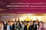 ASEAN Friendship Concert 2019: Singing Together for Stronger Partnership