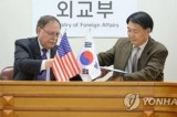 U.S. wants to begin defense cost-sharing talks with South Korea as early as possible: official