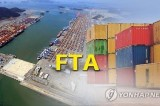 Seoul, Manila to hold third round of FTA talks this week
