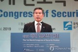 South Korea's defense minister vows staunch readiness