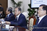 Moon urges North Korea, other parties to seize rare dialogue opportunity