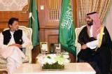 Pakistan PM telephones Saudi crown prince, discusses Kashmir situation