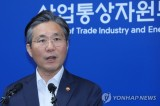 South Korea voices willingness to talk with Japan over its 'whitelist' move