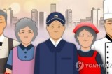 Employment conundrum looms large in South Korea with aging population