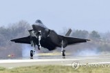 South Korea to publicly display F-35A fighter for first time next month