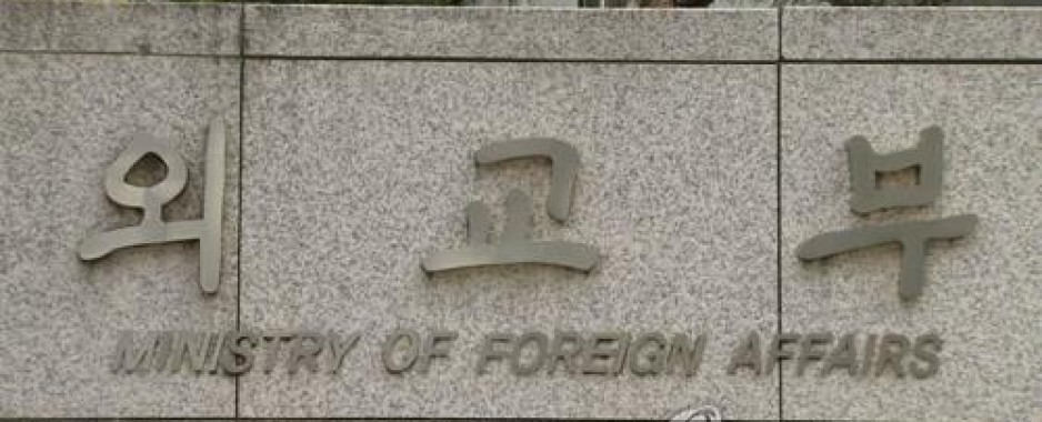 South Korea to focus on facilitating early resumption of U.S.-North Korea nuclear talks
