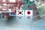 South Korea remains Japan's third largest trade partner despite export curbs
