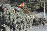 South Korea military to lower bar for active duty conscripts amid population decline
