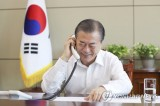 President Moon's Chuseok wishes: vibrant economy, fair society, peaceful Korean Peninsula.