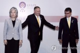 Pompeo urges 'constructive dialogue' between South Korea, Japan