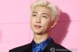 BTS leader donates $84,000 for students with hearing impairments