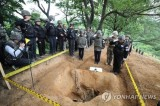 More Korean War soldiers' remains found this year