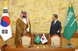 Moon, Saudi crown prince discuss global response to attack on oil facilities