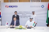 South Korea, United Arab Emirates sign MoU to explore potential collaboration on new nuclear energy projects