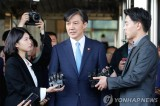 South Korean Justice Minister Cho Kuk offers to resign