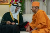 Bahrain marks Diwali with resolute commitment to religious freedom