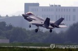 Nearly 80 % of South Korea's foreign arms purchased from U.S.: data