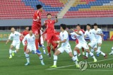 Bizarre buildup, then odd finish to 'Korean Derby' in football World Cup qualification