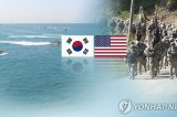 South Korea calls for 'mutually acceptable' deal in defense cost talks with U.S.