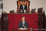 Moon vows strong education, prosecution reform to promote fairness