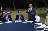 Moon hints at new approach to restart Mount Kumgang tour program