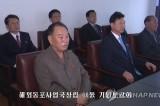 Korea warns U.S. against ignoring year-end deadline on Trump-Kim friendship