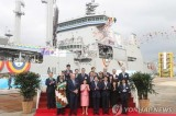 New Zealand's newest naval ship christened in South Korea