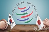 South Korea could hold talks with Japan next month on trade row